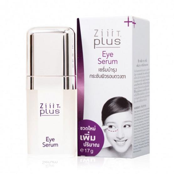 ZiiiT Plus Eye Serum 14g.