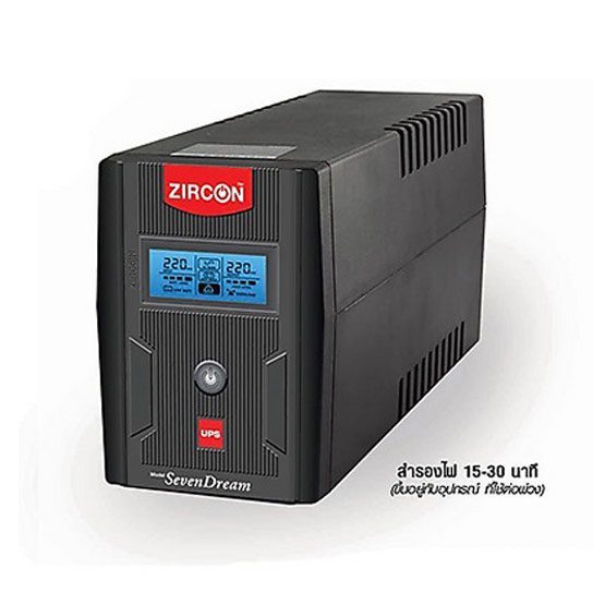 Zircon UPS Seven Dream 800VA Black ( Exclusive Model For ShopAt24 )