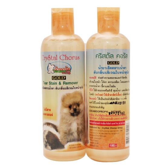 น้ำยาเช็ดคราบน้ำตา ดับกลิ่นบริเวณใบหน้าสุนัข