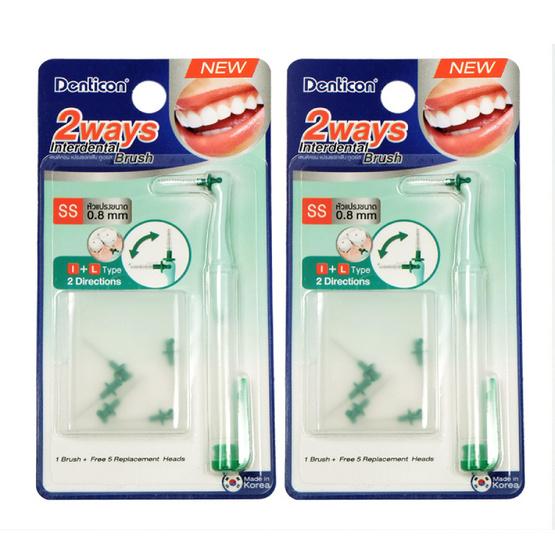 ซื้อ เดนติคอน แปรงซอกฟัน ทูเวย์ส หัวแปรงขนาด 0.8 มม. (แพ็ค 2 ชิ้น)