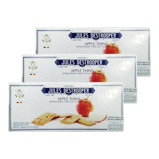 บิสกิต จูลีส์ เดสทรูปเปอร์ แอปเปิ้ล ทินส์ ขนาด 100 กรัม (ขนมนำเข้า)  (แพ๊คคู่ ราคาพิเศษ)