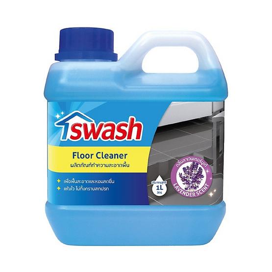 สวอช น้ำยาทำความสะอาดพื้น 1 ลิตร
