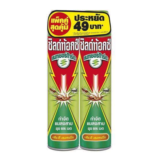 แพ็คคู่สุดคุ้ม! ชิลด์ท้อกซ์ แนทเชอร์การ์ด 1 สเปรย์กำจัดแมลงสาบ ยุง และมด กลิ่นดี-เลมอนนีน สีเขียว 600 มล.