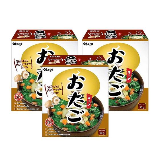 โอทาโกะ ซุปเห็ดหอม รุ่นกล่อง ขนาด 30 กรัม (แพ๊คคู่ ราคาพิเศษ)