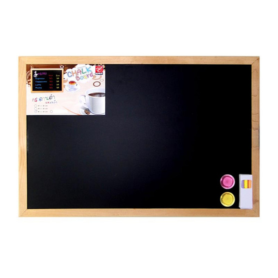 กระดานดำแม่เหล็ก ขอบไม้ (ขนาด 30x40 ซม.)