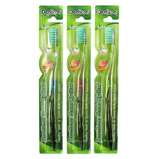 ซื้อ เดนติคอน แปรงสีฟัน นาโนไซลิทอล (แพ็ค 3 ชิ้น)
