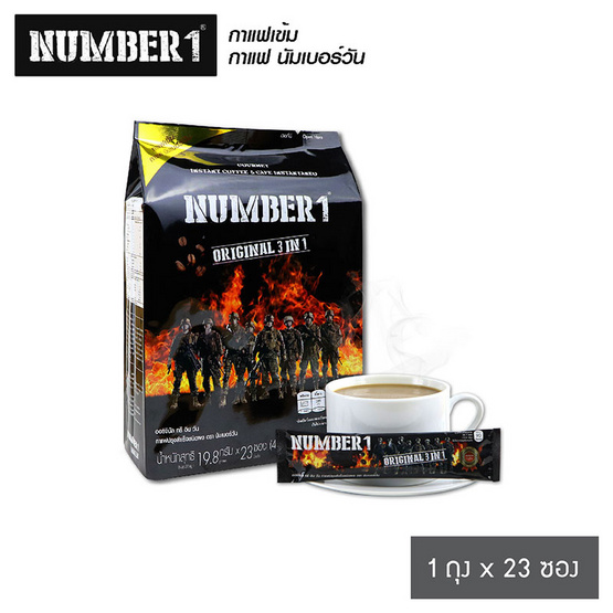 นัมเบอร์วัน กาแฟออริจินัล 3 in 1 19.8 กรัม (23 ซอง)