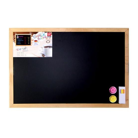 กระดานดำแม่เหล็ก ขอบไม้ (ขนาด 40x60 ซม.)