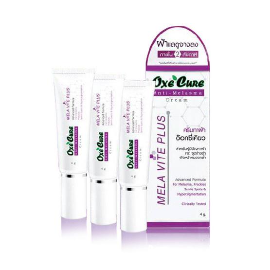 ดีไหม !! อ๊อกซิเคียว แอนตี้ เมลาสม่า 4 g. (1กล่อง/3ชิ้น) - Oxe cure, ผลิตภัณฑ์ความงาม