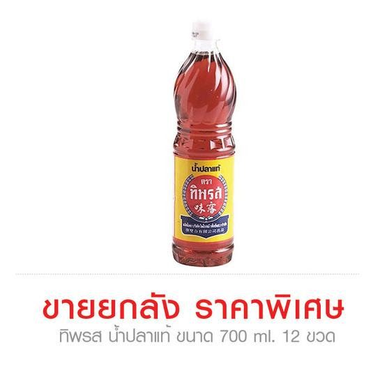 ทิพรส น้ำปลาแท้ ขนาด 700 ml. (ขายยกลัง) (12 ชิ้น)