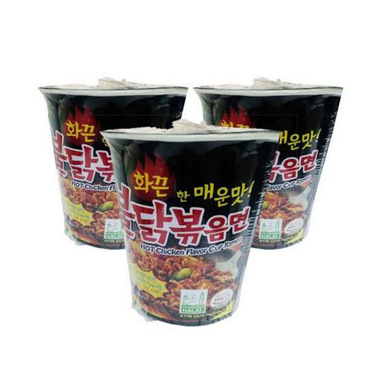 บะหมี่กึ่งสำเร็จรูป ซัมยัง ฮ็อตชิคเค่น ราเม็ง (คัพ) ขนาด 70 กรัม