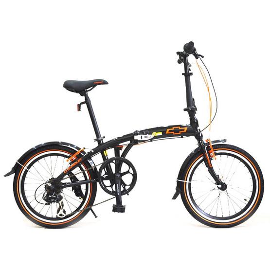 Chevrolet Folding bike จักรยานพับได้ รุ่น CURVE 2007A New Spec (Black)