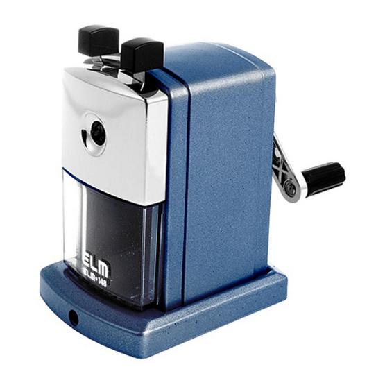 ซื้อ เครื่องเหลาดินสอ ELM-148 สีฟ้า