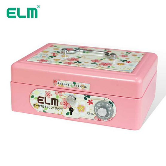ซื้อ ตู้เซฟ  ELM  CP02 สีชมพู