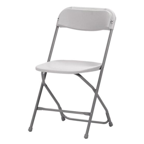 เก้าอี้พับอเนกประสงค์ JKN รุ่น C 200 ( แพ็ค 4 ตัว )