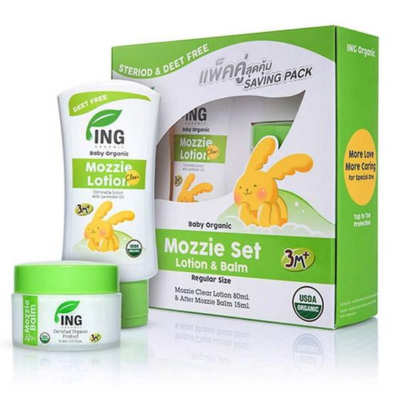แพ็คคู่สุดคุ้ม Mozzie Set Regular Size ING ORGANICมอซซี่โลชั่นกันยุง ขนาด 80 ml + อิง ออร์แกนิค บาล์มทาหลังยุงกัด 15 ml