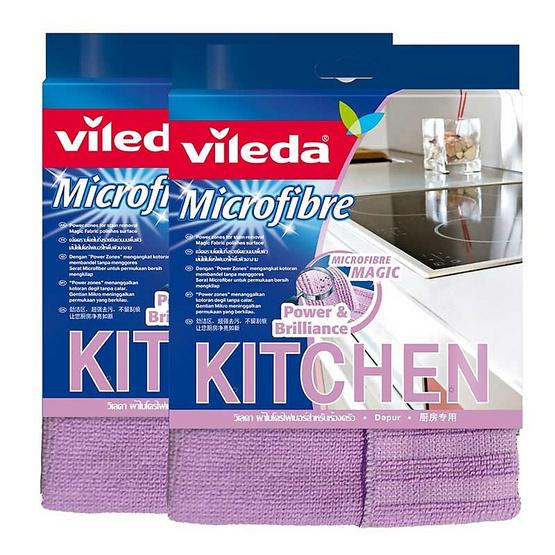 วิเลดา ผ้าไมโครไฟเบอร์สำหรับห้องครัว (Pack 2)