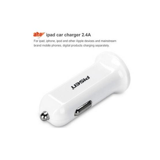 ชาร์ตรถ Pisen iCar Charger 2.4 A White