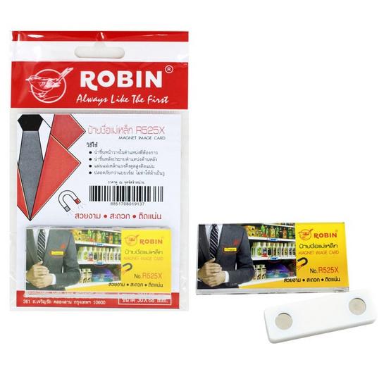 ป้ายชื่อแม่เหล็ก Robin No.R525X ขนาด 30x68 mm. (แพ็ค12ชิ้น)