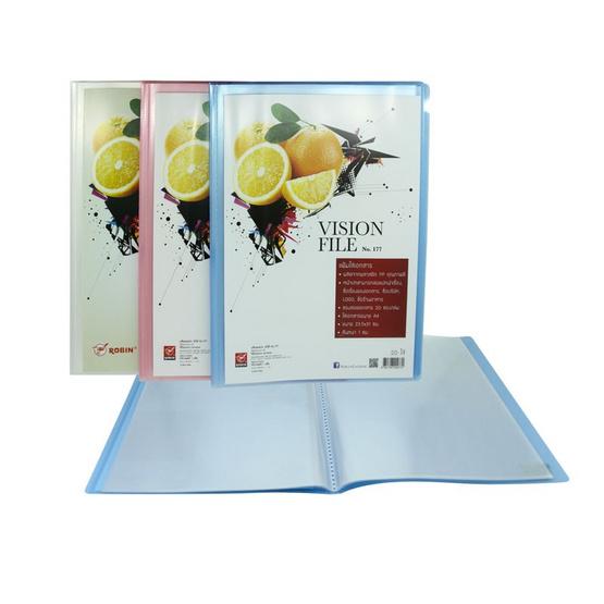 แฟ้มสอดปก VISION FILE 20 ไส้ A4 No.177 คละสี (แพ็ค6ชิ้น)
