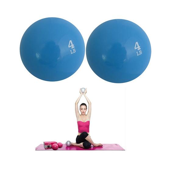 a bloom ลูกบอลทรายออกกำลังกาย น้ำหนัก 4 LB (ปอนด์) สีฟ้า 1 คู่