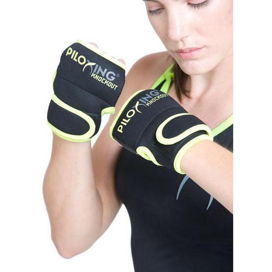 a bloom PILOXING Weighted Gloves ถุงมือทรายออกกำลังกาย 250 กรัม รวมบรรจุ 2 ชิ้น สีดำ