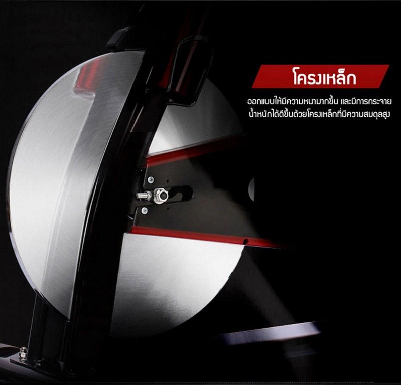 360 Fitness จักรยานนั่งปั่นออกกำลังกาย Spin Bike 9011S สีขาว