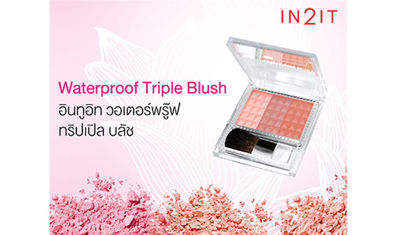 01 IN2IT Waterproof Triple Blush 8g #BPT01 Lovebird