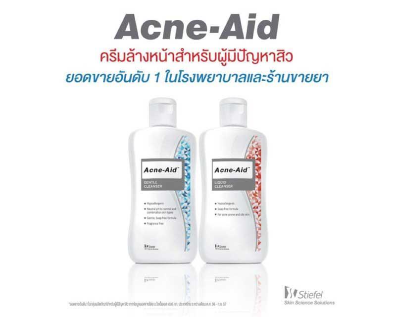 01 Acne Aid Gentle Cleanser 100 ml