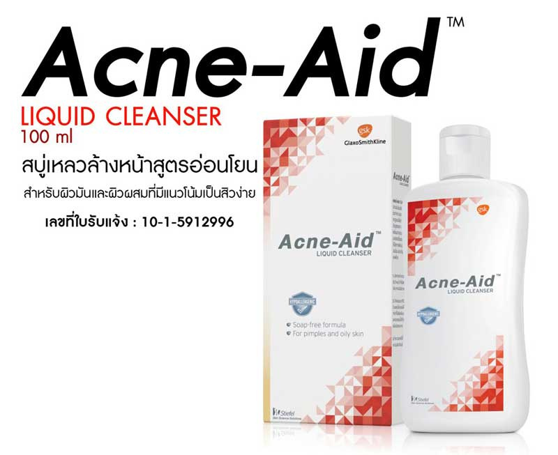 01 Acne Aid Liquid Cleanser 100 ml