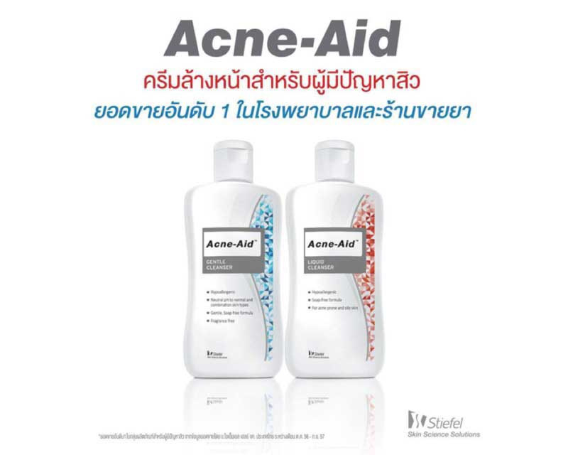 02 Acne Aid Liquid Cleanser 100 ml