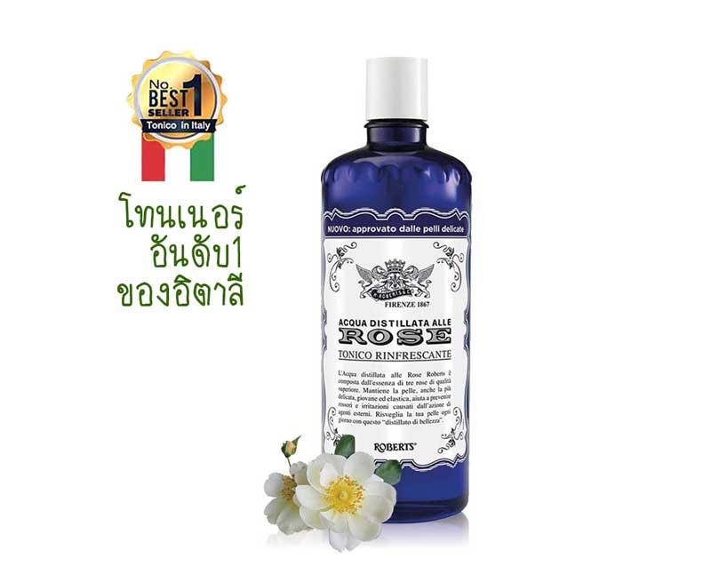 02 Acqua Distillata Alle Rose โทนเนอร์น้ำกลั่น 300 มล.