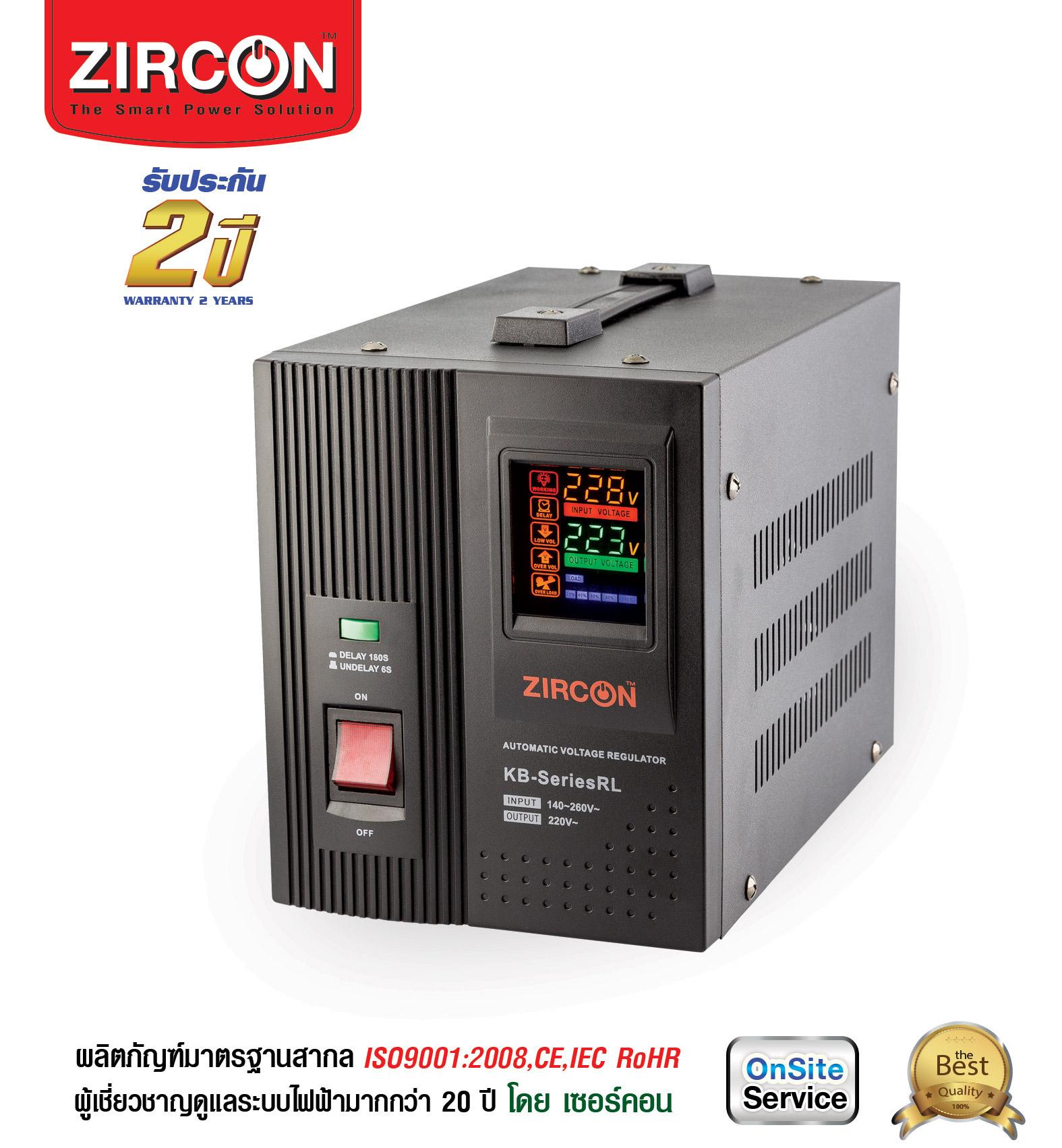 ZIRCON เครื่องปรับแรงดันไฟฟ้าอัตโนมัติ KB-Series RL 1000VA