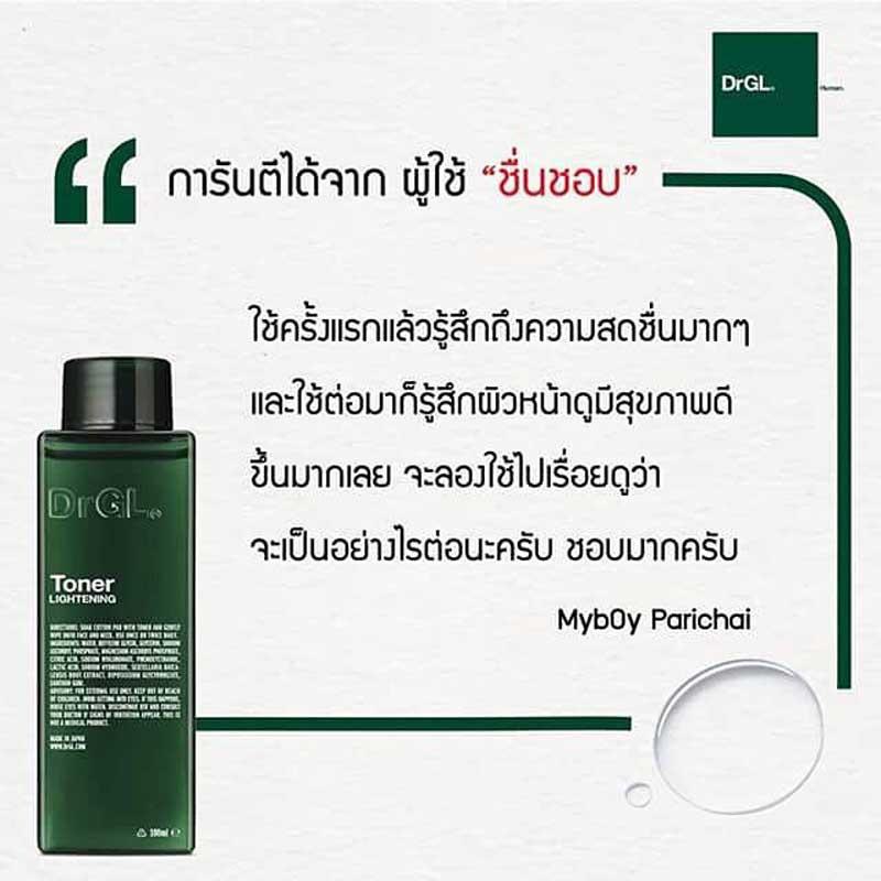 01 DrGL Toner Lightening 100 ml