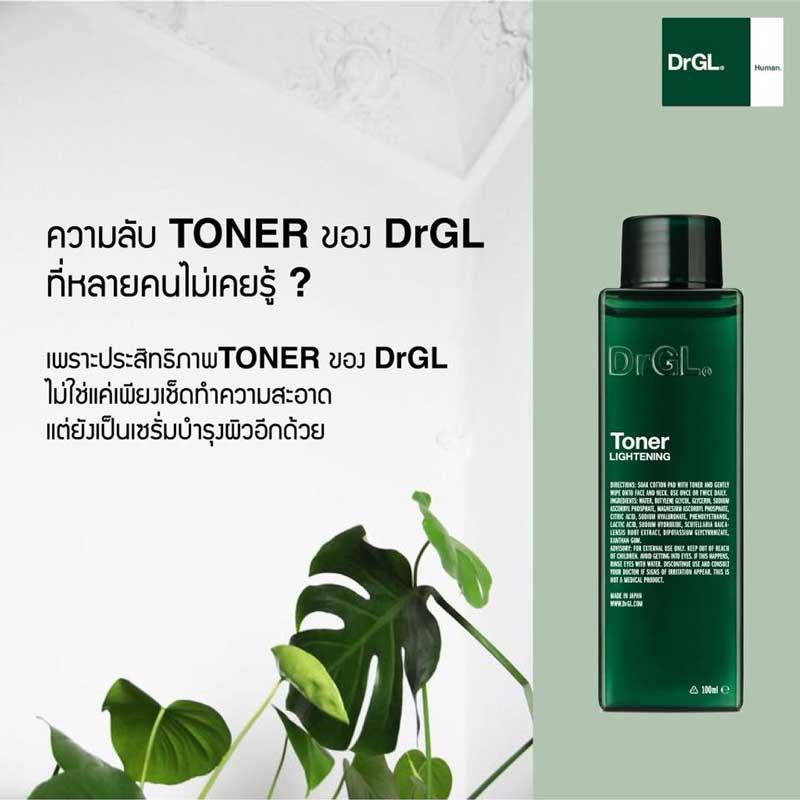 02 DrGL Toner Lightening 100 ml