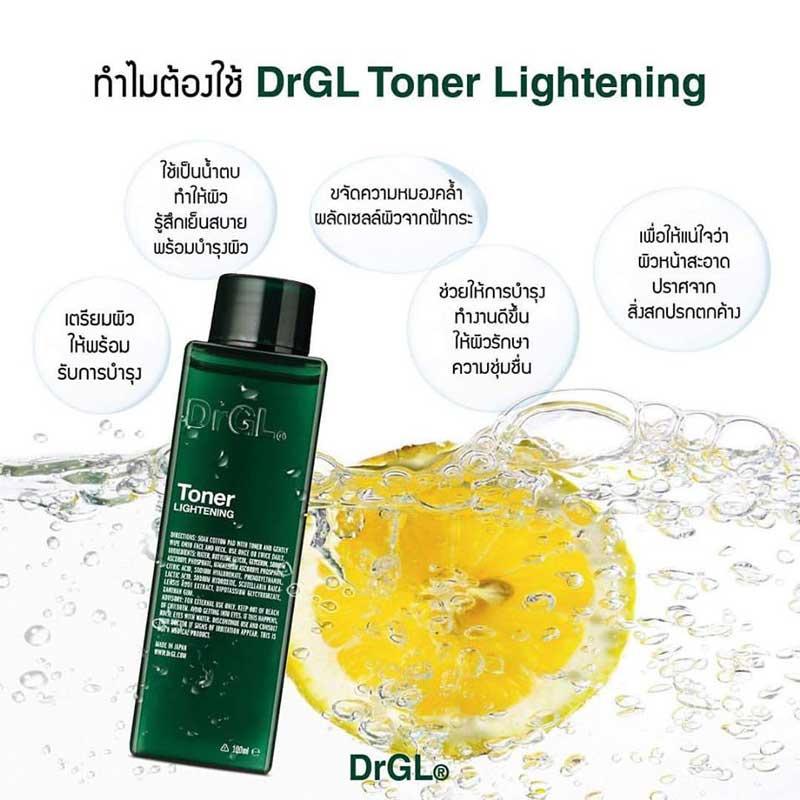 03 DrGL Toner Lightening 100 ml