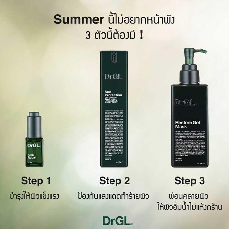 05 DrGL Skin Repair 10 ml