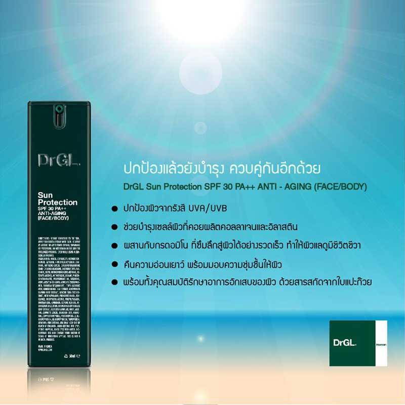 01 DrGL Sun protection Anti-Aging SPF30 50 ml