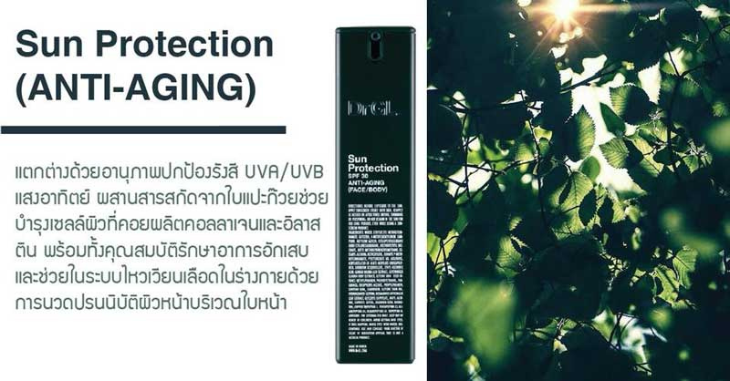 03 DrGL Sun protection Anti-Aging SPF30 50 ml