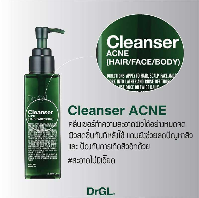 01 DrGL Cleanser Acne 100 ml