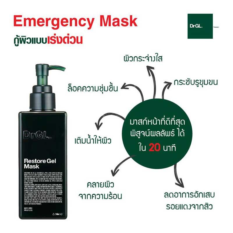 03 DrGL Restore Gel Mask 240 ml