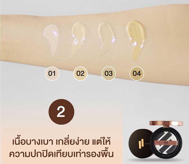 03 Fiit Everyday Cushion Healthy Glow SPF 50+ PA+++ 13g #01