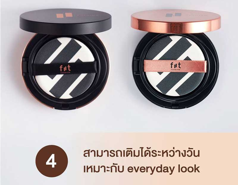 05 Fiit Everyday Cushion Healthy Glow SPF 50+ PA+++ 13g #04