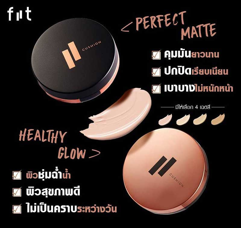 07 Fiit Everyday Cushion Healthy Glow SPF 50+ PA+++ 13g #04
