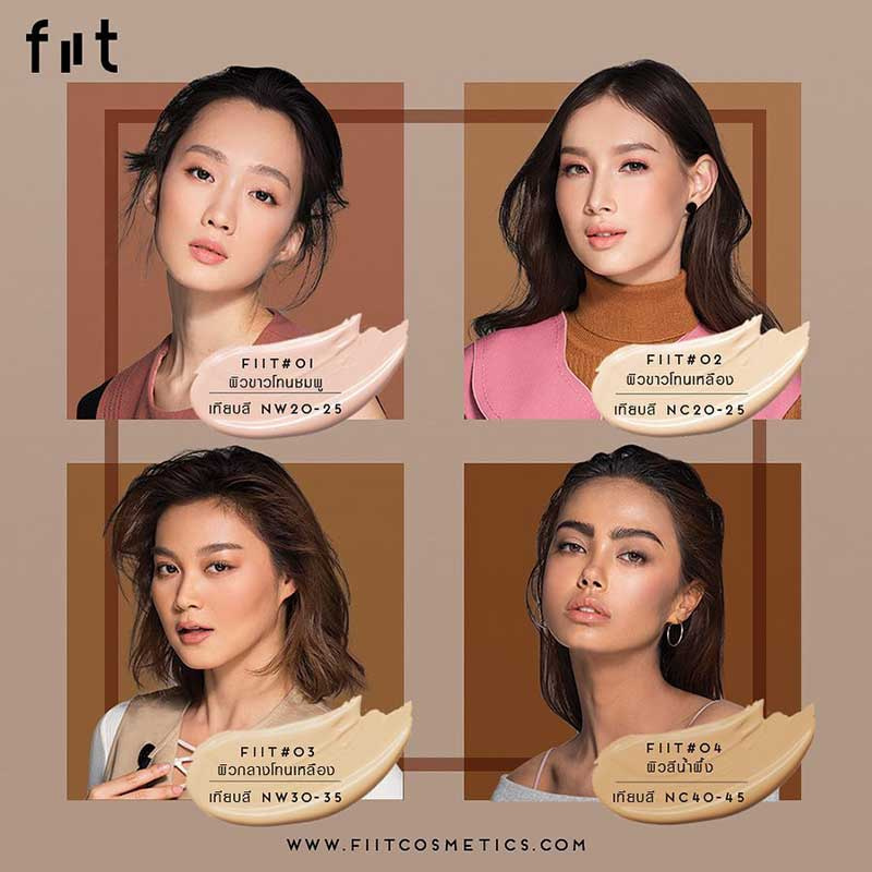 01 Fiit Everyday Cushion Perfect Matte SPF 50+ PA+++ 13g #01