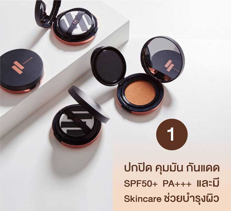 02 Fiit Everyday Cushion Perfect Matte SPF 50+ PA+++ 13g #01
