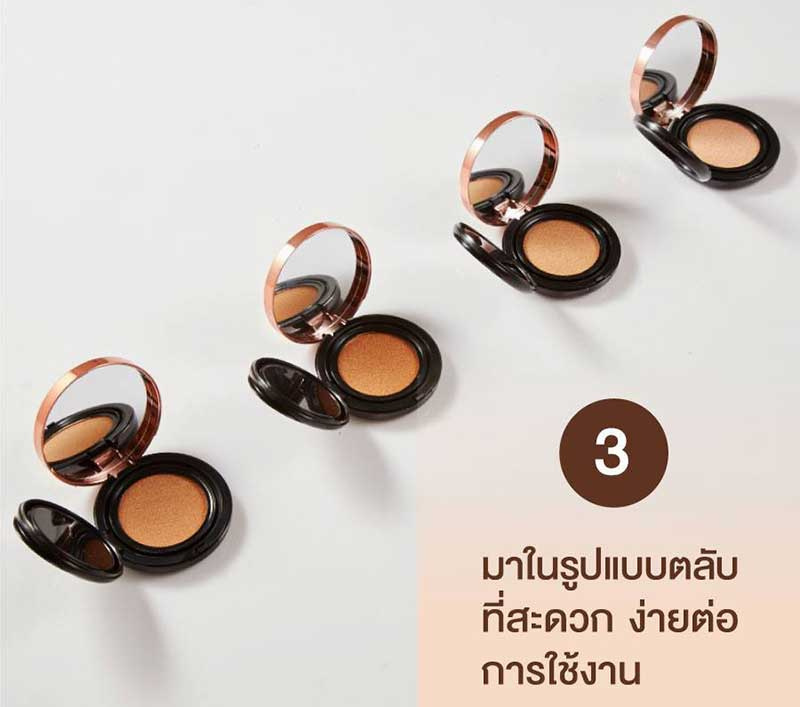 04 Fiit Everyday Cushion Perfect Matte SPF 50+ PA+++ 13g #01