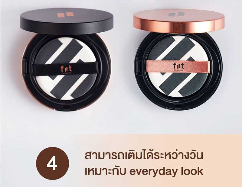 05 Fiit Everyday Cushion Perfect Matte SPF 50+ PA+++ 13g #01