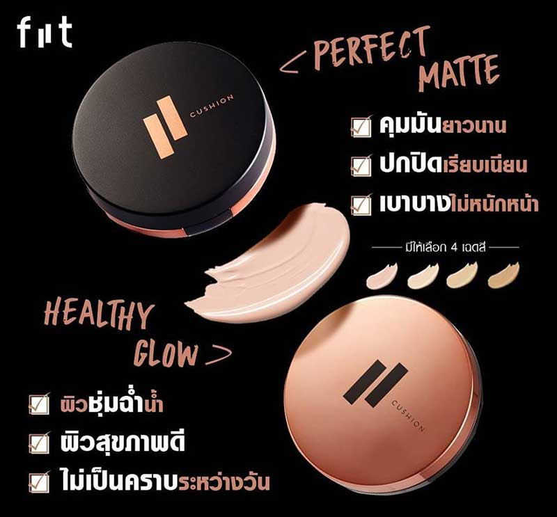 06 Fiit Everyday Cushion Perfect Matte SPF 50+ PA+++ 13g #01