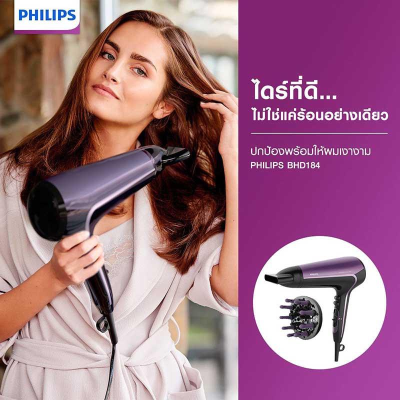 01 Philips ไดร์เป่าผม 2200 วัตต์ รุ่น BHD184/00